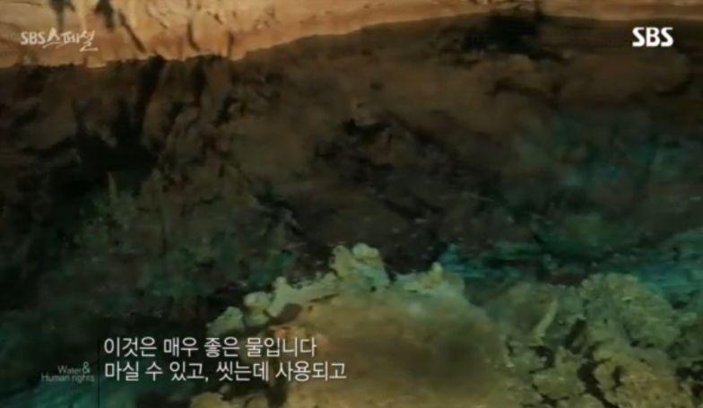 잔지바르동굴.jpg