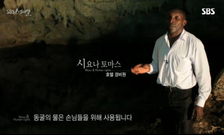 잔지바르동굴2.jpg