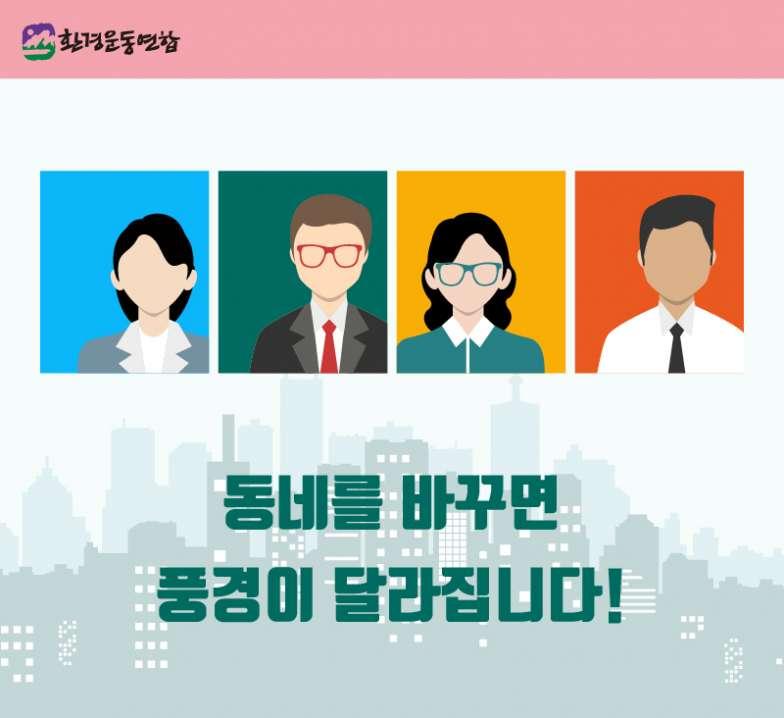 지방선거-웹자보or카드뉴스-04.jpg