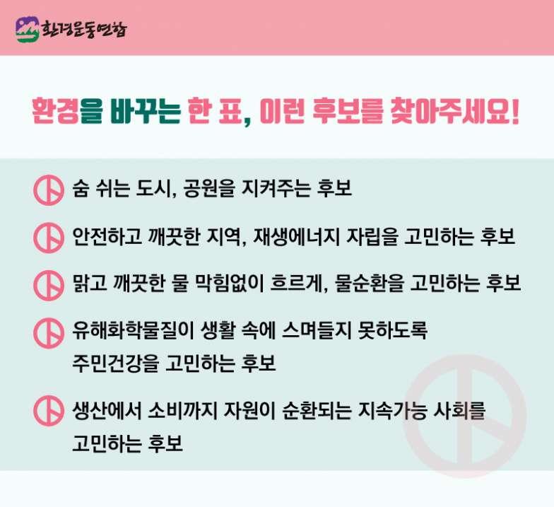 지방선거-웹자보or카드뉴스-05.jpg