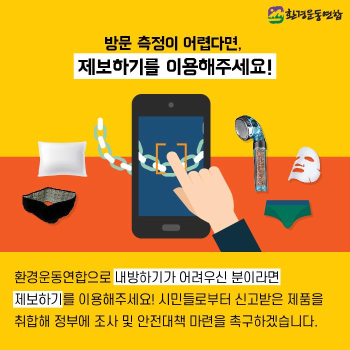 Q_A카드뉴스-07.jpg