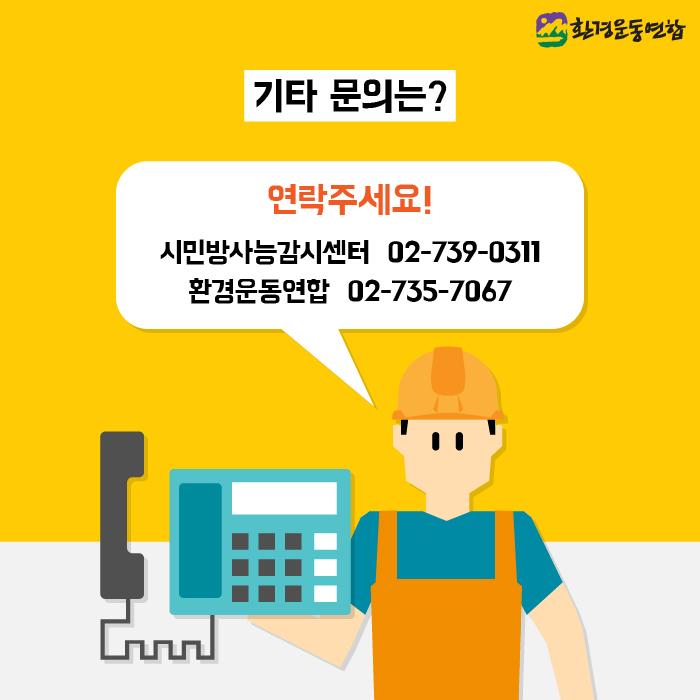 Q_A카드뉴스-08.jpg