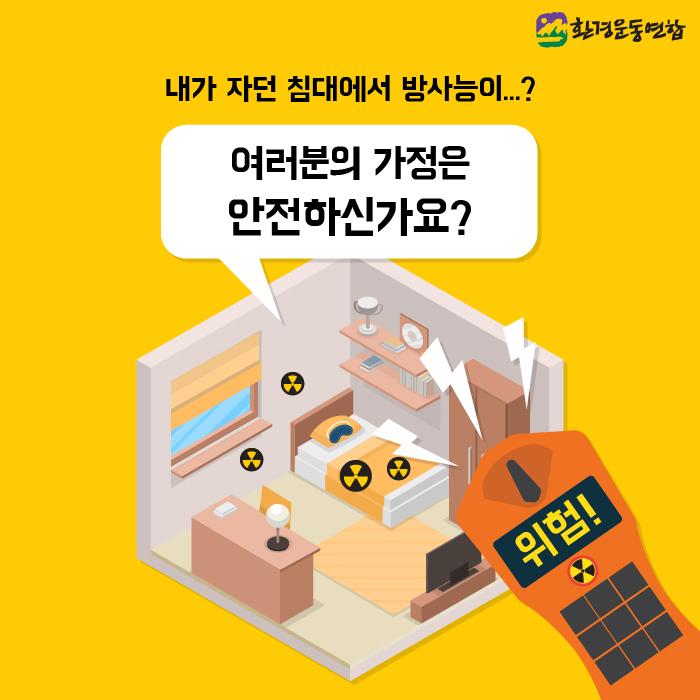 Q_A카드뉴스-01.jpg