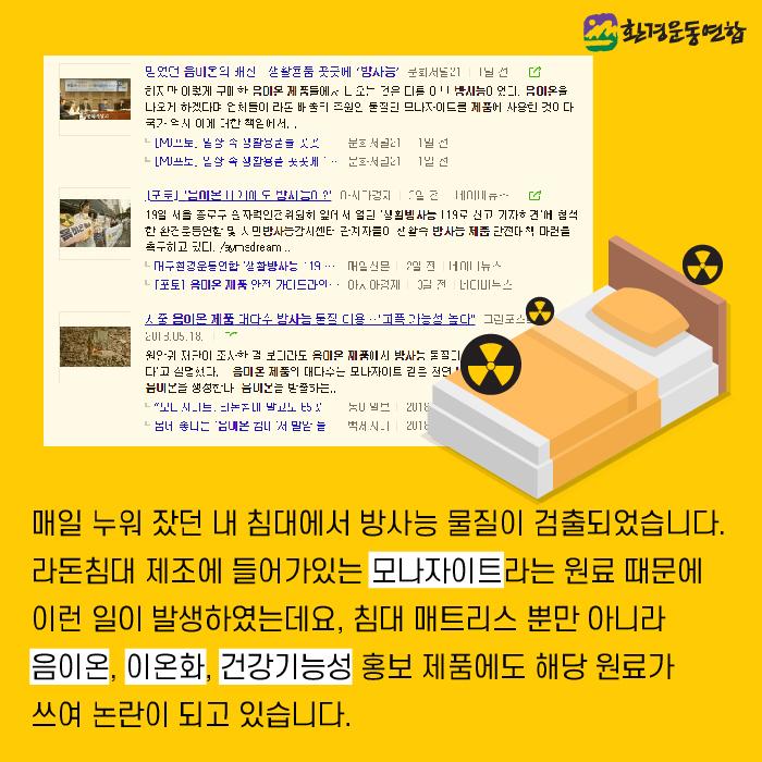 Q_A카드뉴스-02.jpg