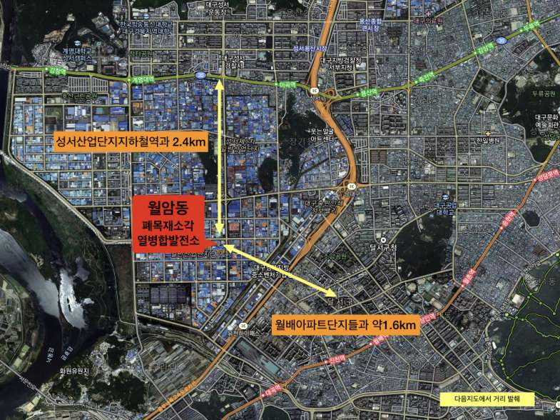 인근 아파트 현황 ⓒ달서구폐목재소각장반대대책위 (1).JPG