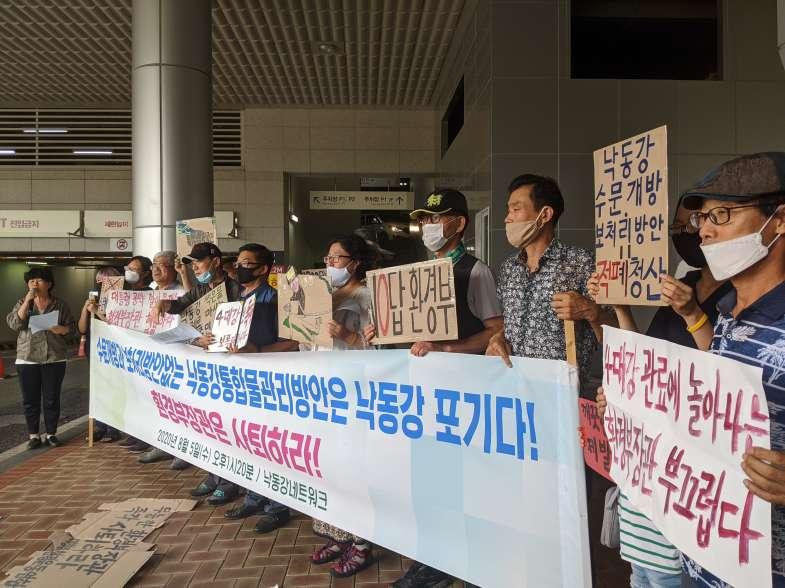 통합물관리방안 중간발표 대응 기자회견 200805 (1).jpg