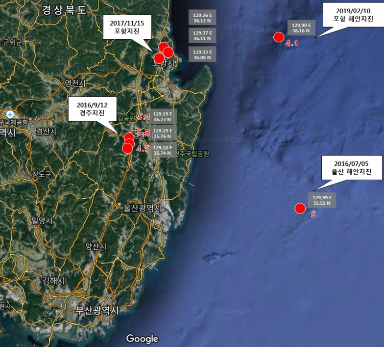 동일본 대지진 후 동남부 일대 규모 4.0 이상 지진 목록.png