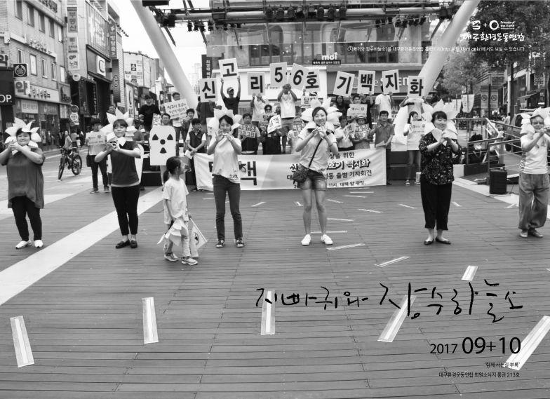 지빠귀와장수하늘소2017.09+10.jpg