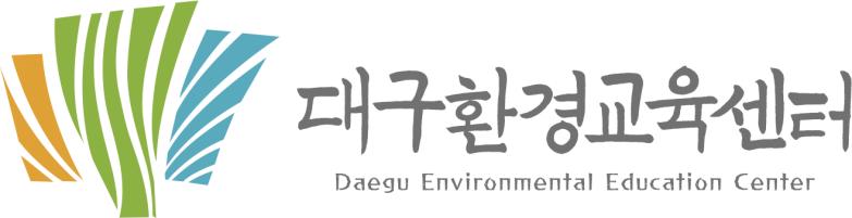대구환경교육센터 로고 (1).PNG