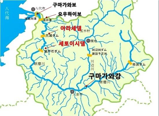 구마가와강 지도1.jpg
