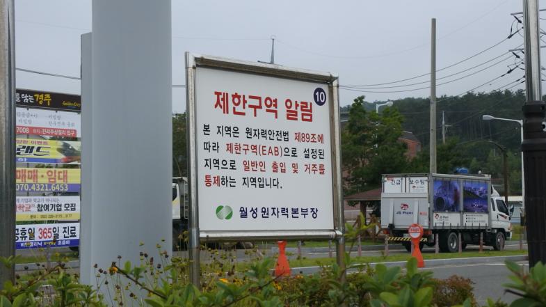 200620_월성현장탐방 (3).png