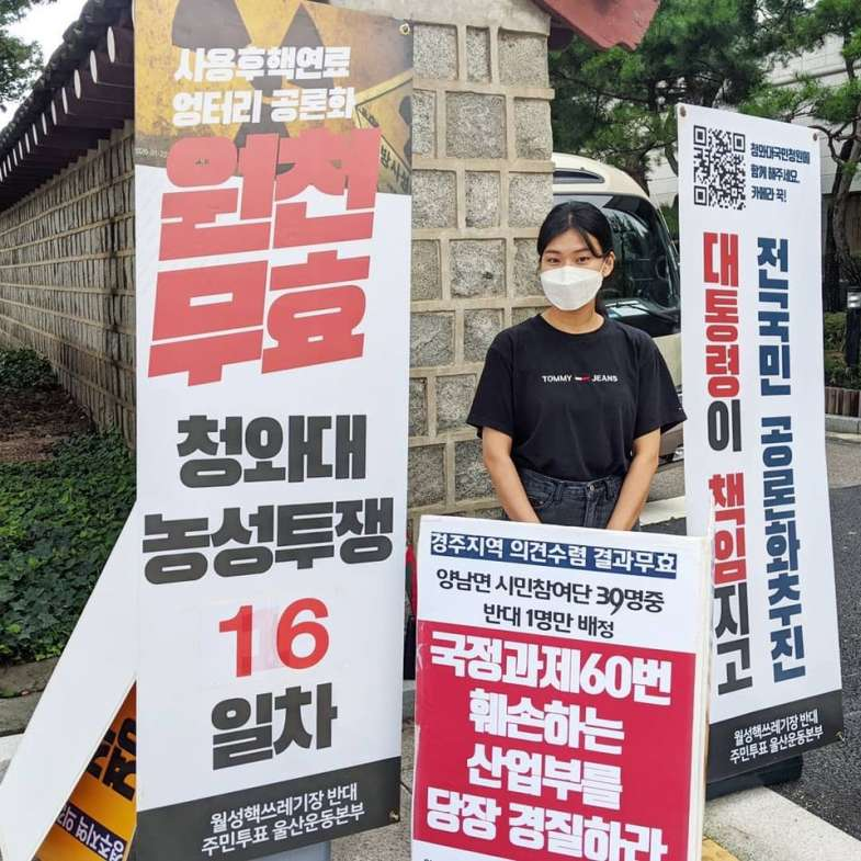200811사용후핵연료엉터리공론화무효(3).jpg