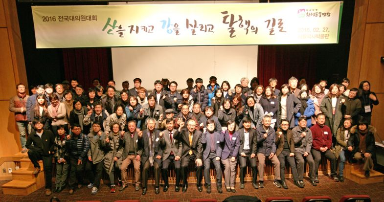 20160227 전국대의원대회 (11).jpg
