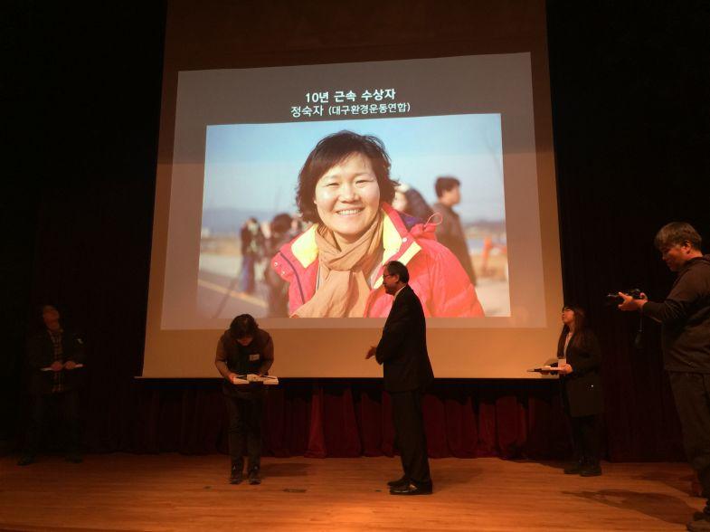20160227 전국대의원대회 (7).jpg