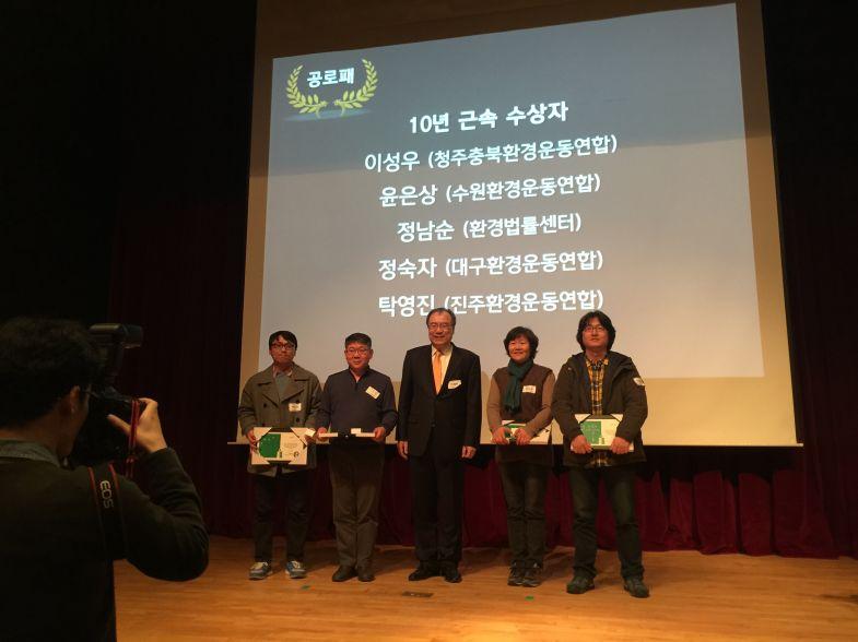 20160227 전국대의원대회 (9).jpg