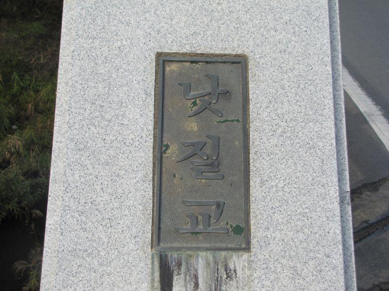 이운로-11 179.jpg