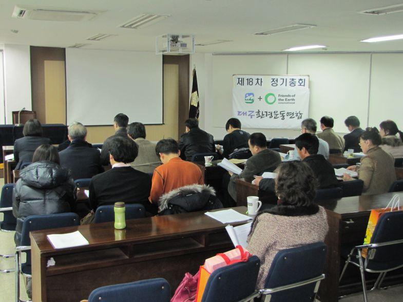 18차 정기총회 (5).jpg