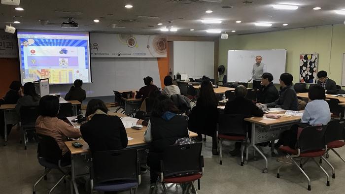 20171122 방사선계측기 교육 (3)-009.jpg