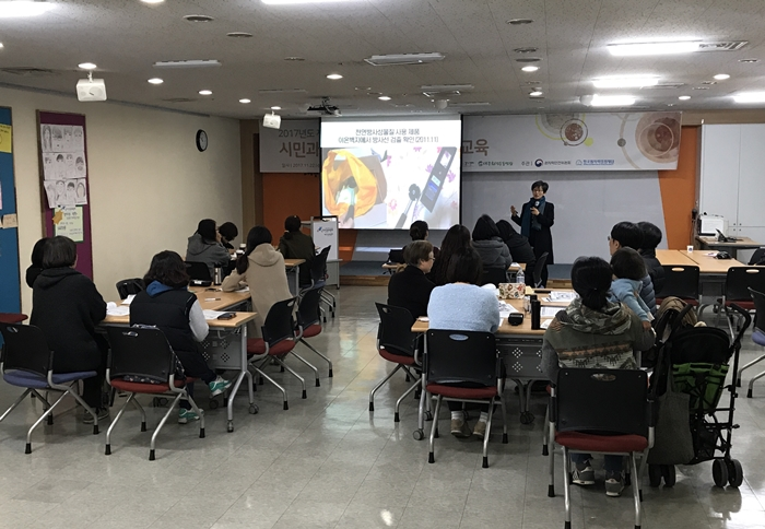 20171122 방사선계측기 교육 (6)-002.jpg