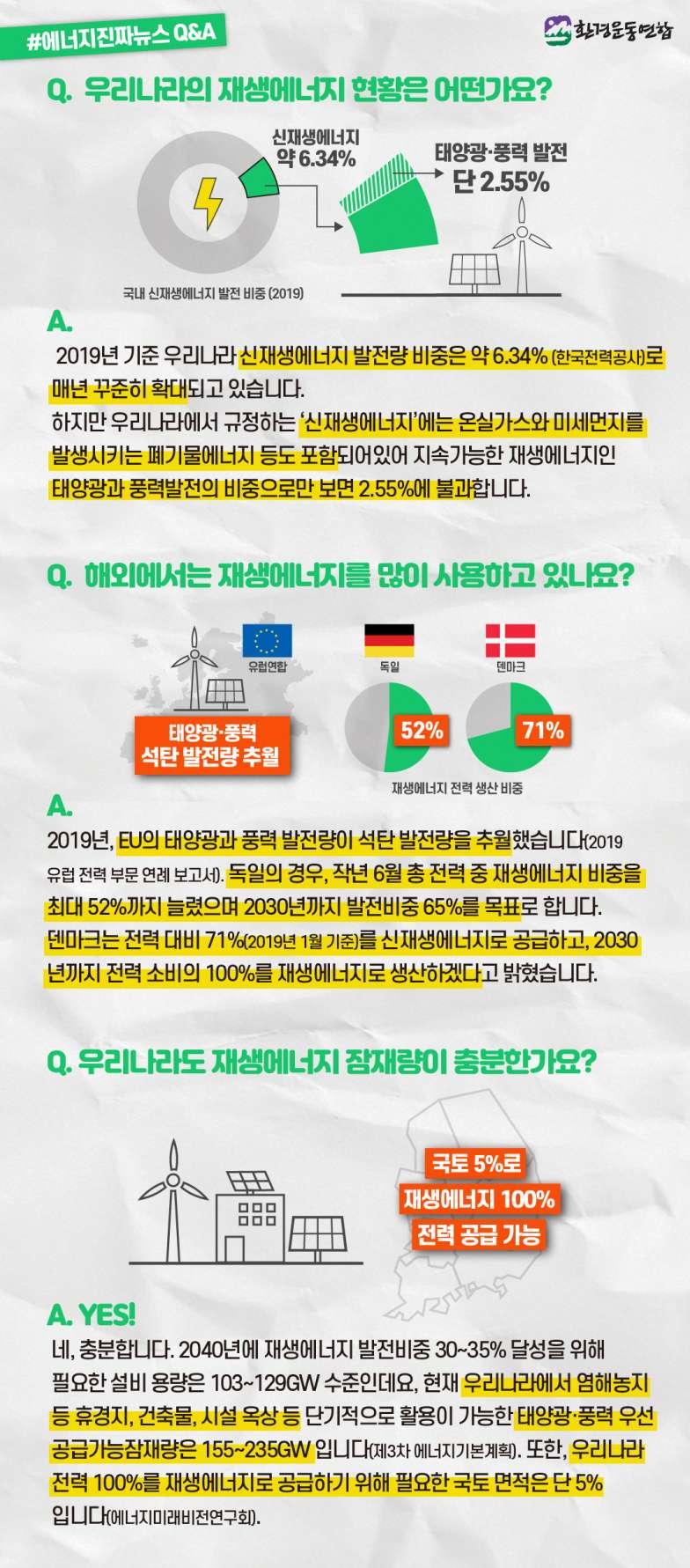 9에진뉴_카드뉴스(수정)_대지 6.jpg