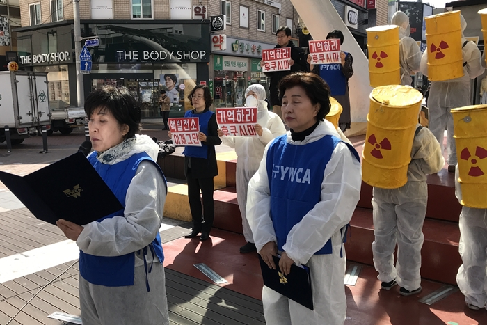 후쿠시마 7주기 캠페인 (2).jpg