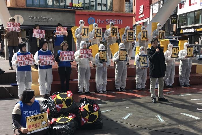 후쿠시마 7주기 캠페인 (4).jpg