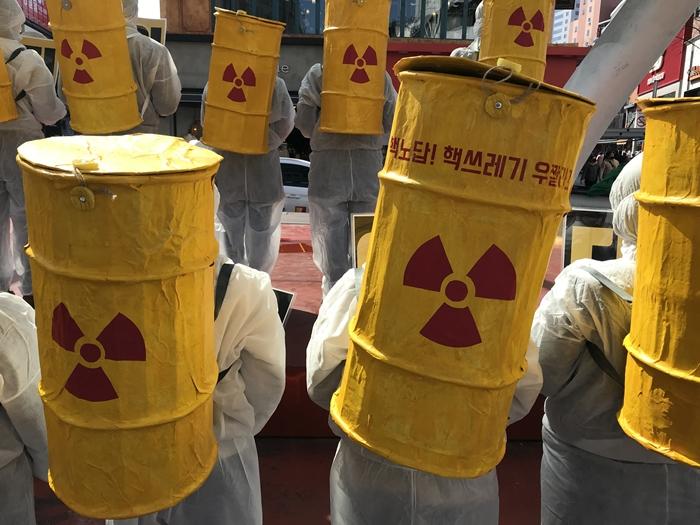 후쿠시마 7주기 캠페인 (6).JPG