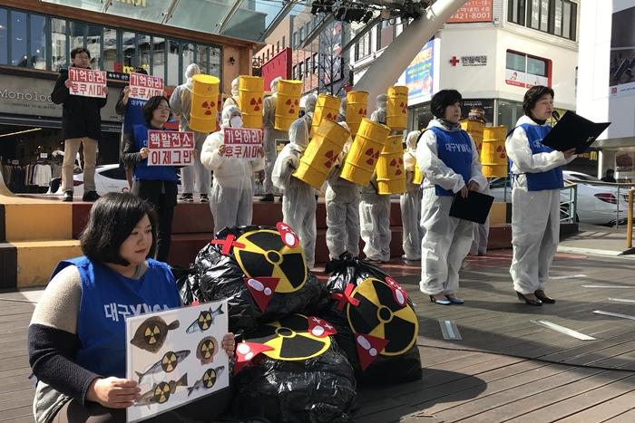 후쿠시마 7주기 캠페인 (1).jpg