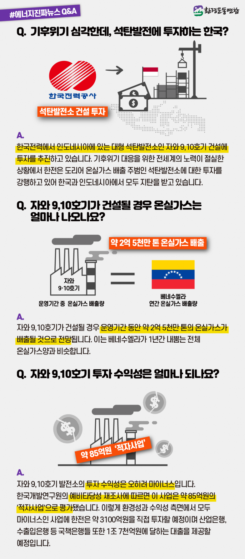 19에진뉴_카드뉴스_대지 6.png
