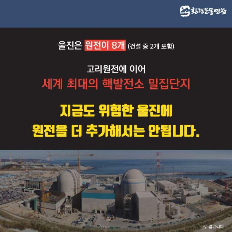 최연혜의원-카드뉴스-03.jpg