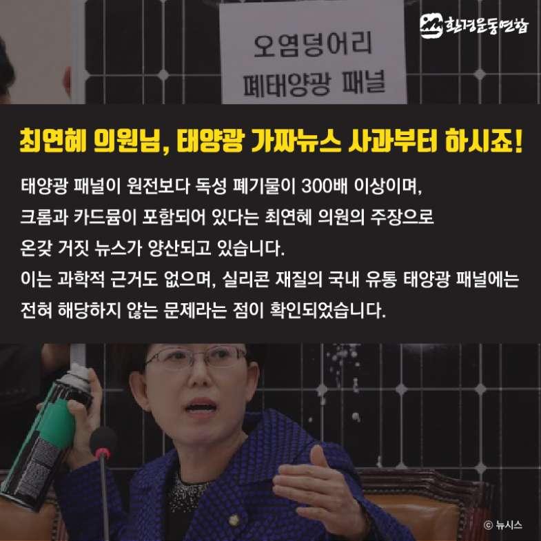 최연혜의원-카드뉴스-04.jpg